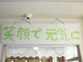 haguro_gaiyou_11.jpg
