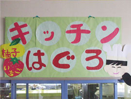 haguro_gaiyou_13.jpg