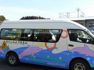 作新幼稚園車椅子寄贈式 044.JPG